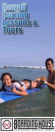 Hawaii Surfing Lessons and Surf Tours